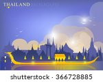 vector of the royal barge... | Shutterstock .eps vector #366728885