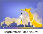 vector of the royal barge... | Shutterstock .eps vector #366728891
