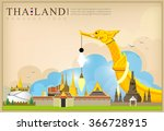 vector of the royal barge... | Shutterstock .eps vector #366728915
