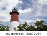 This Is Nauset Light House...
