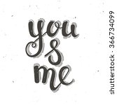 you and me. hand drawn...