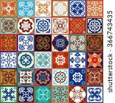 glazed ceramic tiles mega set.... | Shutterstock .eps vector #366743435