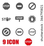 vector grey stop icon set. | Shutterstock .eps vector #366795821
