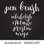 vector hand drawn script... | Shutterstock .eps vector #366831359