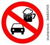 no drink and drive vector... | Shutterstock .eps vector #366831935