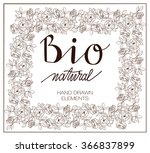 hand drawn card with herbs and... | Shutterstock .eps vector #366837899