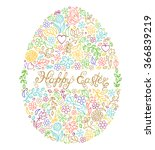 vector illustration of colorful ... | Shutterstock .eps vector #366839219