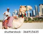 dubai  uae   november 15  2015  ... | Shutterstock . vector #366915635