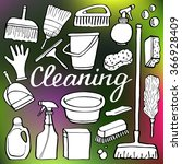 cleaning tools set. hand drawn... | Shutterstock .eps vector #366928409