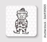 clown doodle drawing | Shutterstock . vector #366939005