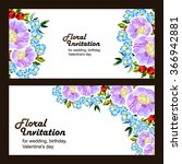 invitation with floral... | Shutterstock .eps vector #366942881