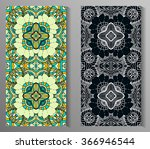 seamless abstract pattern  hand ... | Shutterstock .eps vector #366946544