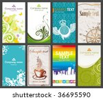 collection of vertical colorful ... | Shutterstock .eps vector #36695590