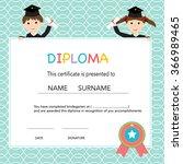 certificate of kids diploma ... | Shutterstock .eps vector #366989465