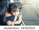 mother and child cute little... | Shutterstock . vector #367025315