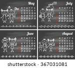 2016 year hand drawn calendar... | Shutterstock .eps vector #367031081
