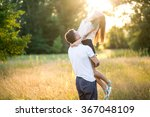 beautiful young loving couple... | Shutterstock . vector #367048109