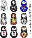 set of different russian dolls  ... | Shutterstock .eps vector #367059509