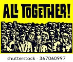 all together  large group of... | Shutterstock .eps vector #367060997