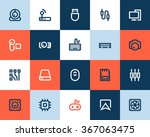 computer components and... | Shutterstock .eps vector #367063475