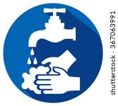 please wash your hands flat icon | Shutterstock .eps vector #367063991