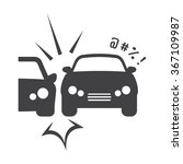 crash icon.  | Shutterstock .eps vector #367109987