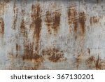 steel oxide texture | Shutterstock . vector #367130201
