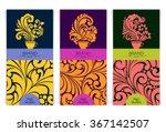 vector set of templates...   Shutterstock .eps vector #367142507