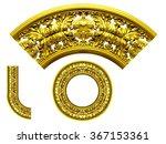 golden ornamental segment  ... | Shutterstock . vector #367153361