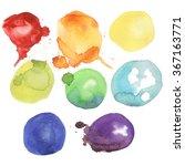 rainbow watercolor  | Shutterstock . vector #367163771