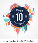 anniversary   abstract... | Shutterstock .eps vector #367184465
