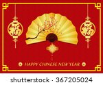 happy chinese new year card is  ... | Shutterstock .eps vector #367205024
