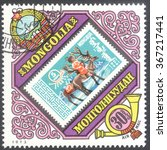 "Small photo of MOSCOW, RUSSIA - CIRCA JANUARY, 2016: a post stamp printed in MONGOLIA, the series ""Airmail - Council for Mutual Economic Aid Posts and Telecommunications Conference, Ulan Bator"", circa 1973"