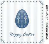 vector illustration of a blue... | Shutterstock .eps vector #367249805