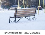 An Empty Bench In The Winter