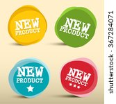 new product colorful circles... | Shutterstock .eps vector #367284071