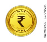indian rupee currency sign gold ... | Shutterstock .eps vector #367292981