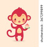 vector illustration of monkey... | Shutterstock .eps vector #367299899