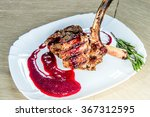 grilled lamb chp with a berry... | Shutterstock . vector #367312595