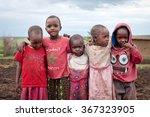 Maasai Mara  Kenya December 27...