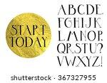 gold circle vector illustration....   Shutterstock .eps vector #367327955
