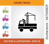 vector icon of crane truck with ... | Shutterstock .eps vector #367330829