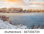 winter lake | Shutterstock . vector #367336724