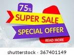 super sale banner design. you... | Shutterstock .eps vector #367401149