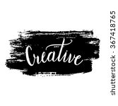 creative sign  sticker on a dry ... | Shutterstock .eps vector #367418765