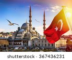 istanbul the capital of turkey  ... | Shutterstock . vector #367436231