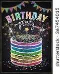 invitation to the birthday... | Shutterstock .eps vector #367454015