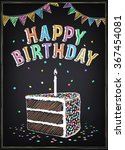 invitation to the birthday... | Shutterstock .eps vector #367454081