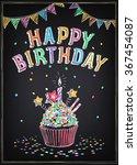 invitation to the birthday... | Shutterstock .eps vector #367454087