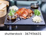peking duck | Shutterstock . vector #367456631